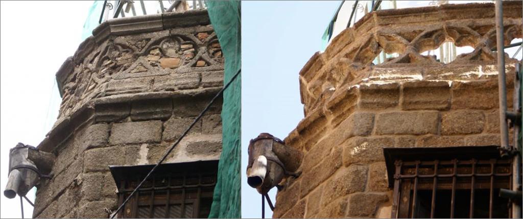 Catedral de Toledo, Balaustrada Gótica