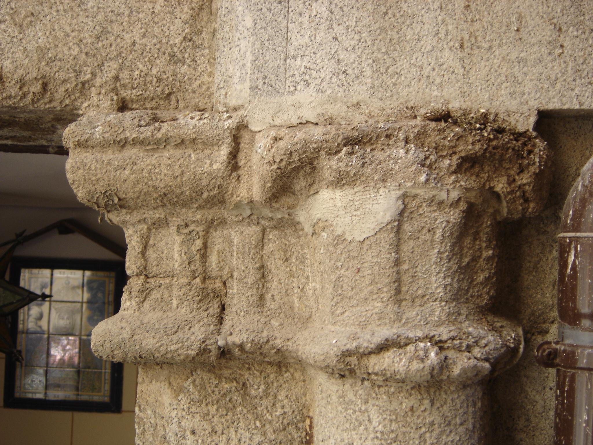 Calle Alarife. Toledo. Reintegración Volumetrica. .Estado Inicial.